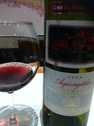 Greek wine - A Nemea wine made from 100% Agiorgitiko.