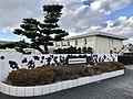 Aichi-Prefectural-Toyohashi-Special-School-1.jpg