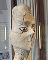 Ain Ghazal statue right profile.jpg