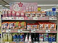 Air fresheners and supplies for keeping Hinamatsuri dolls.jpg