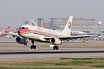 Airbus A320-232, China Eastern Airlines JP7690321.jpg
