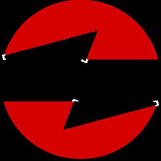 Airfix - Image: Airfix simplified logo