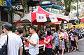 Aiyu and Grass Jelly Drinking Booth at Futai Village Duanwu Festival Carnival 20150613.jpg