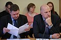 Aizsardzības, iekšlietu un korupcijas novēršanas komisijas Korupcijas novēršanas apakškomisijas sēde (8361333602).jpg