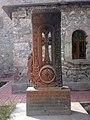 Akhalkalak Saint Khach (13).jpg