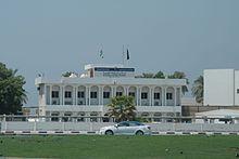 Al Heera - Wikipedia