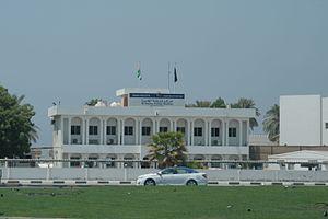 Al Heera - Al Heera Police Station