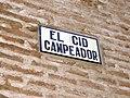 Alcalá de Henares-Calle Cid Campeador.jpg