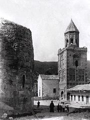 Alexander Roinashvili. The bell tower in Saint Nino. Kakheti. XVI c..jpg