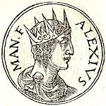 Image illustrative de l'article Alexis II Comnène