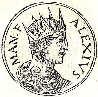 Alexios II Komnenos - Alexios II from Guillaume Rouillé's Promptuarii Iconum Insigniorum