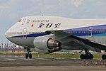 AllNipponAirways B747SR fukuoka 20041003152542.jpg