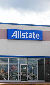 Allstate store.JPG