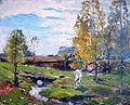 Alten Landscape.jpg