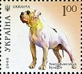 American-Bulldog Ukraine 2008 stamp.jpg