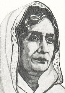 Amrit Kaur 1989 stamp of India (cropped).jpg