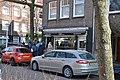 AmsterdamWoestduinstraat02.jpg