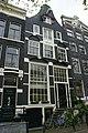 Amsterdam - Brouwersgracht 45.JPG