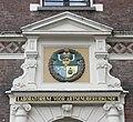 Amsterdam - Klovenierburgwal 84 - Laboratorium voor artsenijbereidkunde.JPG