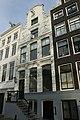 Amsterdam - Prinsengracht 479.JPG