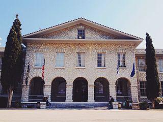 Anatolia College private educational institution in Thessaloniki, Greece