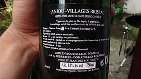 Image illustrative de l'article Anjou-villages-brissac