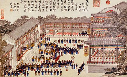 The Qianlong Emperor receiving Nguyen Hue's peace envoy Nguyen Quang Hien Annam's envois with Qing's officials.jpg