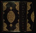 Anonymous - Binding from Qur'an - Walters W557binding - Exterior.jpg