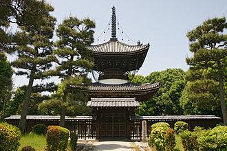 Anrakuju-in - Grave of Emperor Konoe
