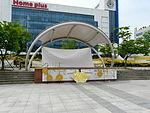 Ansan May 2014 24.JPG