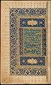 Anthology of Persian Poetry MET DT219145.jpg