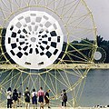 Antoon Versteegde Concentric Circles.jpg