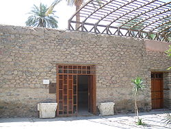 Aqaba Archeological Museum01.jpg