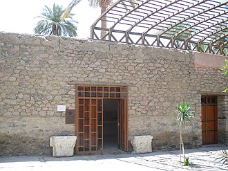 Aqaba Archaeological Museum - The museum was originally built to be the palace of Sharif Hussein Bin Ali in 1917