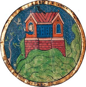 Mount Judi - Depiction of Noah's ark landing on the  mountain top, from the North French Hebrew Miscellany (13th century)