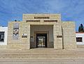 Archaeological Park Paphos Cyprus Entrance.JPG