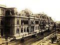 Archivo General de la Nación Argentina 1890 aprox Buenos Aires, casa de Gobierno.jpg