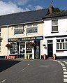 Arnold's hardware store, Bovey Tracey - geograph.org.uk - 1461973.jpg
