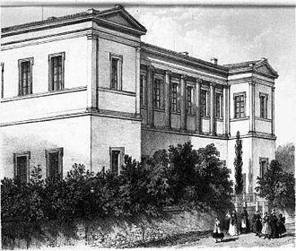 Education in Greece - Arsakeio School of Athens, 1867