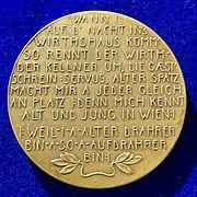 Art Nouveau Medal by Hans Schaefer of Edmund Guschelbauer, Vienna, Austria. Reverse