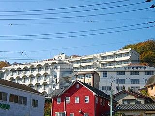 private junior college in Ashikaga, Tochigi, Japan, established in 1979