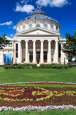 Ateneul Român - Vedere Gradina