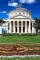 Ateneul Român - Vedere Gradina.jpg