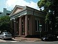 Athanaeum in Alexandria.jpg