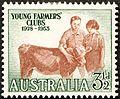 Australianstamp 1611.jpg