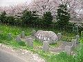 Ayase River Starting point 1.JPG