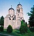 Backi Sokolac orthodox church.jpg