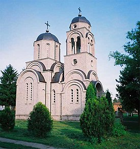 Backi Sokolac orthodox church.jpg