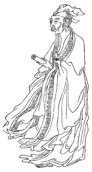 "Bai Juyi - Picture of Bai Juyi from the book ""Wan hsiao tang""."