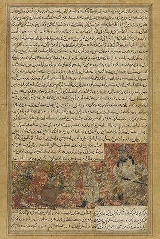 Battle of Hunayn - Folio from the Tarikhnama by Muhammad Bal'ami with the Battle of Hunayn